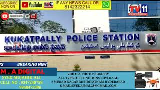 KUKATPAKLY NEW POLICE STATION INAUGURATION BY CYBERABAD POLICE COMMISSIONER