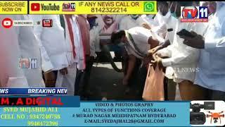 Congress leader Arshad Jama sprayed the chemical on Friday at Madgi village of Mogumdapalli Mandalam