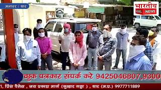 सर्व ब्राह्मण समाज द्वारा मुख्यमंत्री के नाम मनावर SDM दिव्या पटेल को ज्ञापन सौंपा। #bn #mp