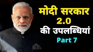 Narendra Modi Government 2.0: विपक्ष भी हो गया मुरीद, ऐसी शख़्सियत के हाथ में मिली देश की कमान