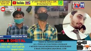 ATTEMPTED TO RAPE OF IMINOR GIRL PHOOL BAGH CHANDRAYAN GUTTA POLICE STATION LIMITS HYDERABAD