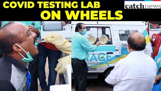 COVID Testing Lab On Wheels To Reach Remote Areas In Kerala | Catch News