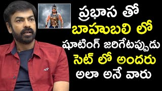 Ravi Varma About Prabhas | Actor Ravi Varma Latest Interview