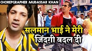 Choreographer Mudassar Khan OPENS On How Salman Khan Changed His Life | Ready | Dabangg | Bodyguard