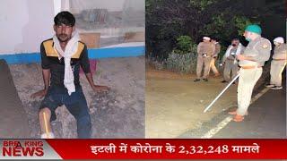 Bulandshahr News // मुठभेड़ में पकड़ा गया 25,000 रुपये इनामी गौ तस्कर