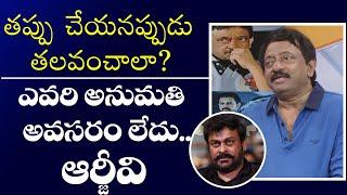 Ram Gopal Varma Counter To Industry | TFI | Climax Movie | Corona Virus Movie | Top Telugu TV
