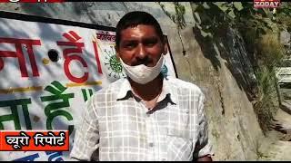 30 may 11  क्रोना के विरुद्ध पूरे शहर में वाल पेटिंग्स कर जागरूक कर रहा ऊना का पेंटर