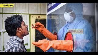 जिले में कोरोना टेस्ट की संख्या बढ़ने से संक्रमितों की संख्या बढ़ने का अनुमान cglivenews