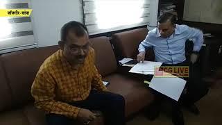 कलेक्टर यशवंत कुमार ने पदभार ग्रहण किया cglivenews
