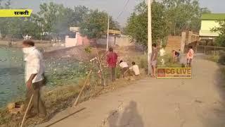 स्थानीय लोग स्वेच्छा से कर रहे तालाब की सफाई cglivenews