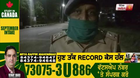 Chandigarh के SHO ने बताया Punjabi Singer Mankirt Aulakh की Mercedes Car क्यों की Impound