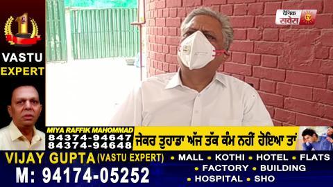 Punjab में अभी धार्मिक स्थल नहीं खुलने चाहिए :Speaker Rana KP Singh