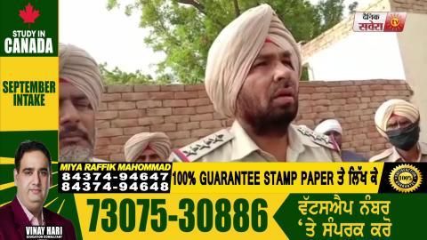 Sri Muktsar Sahib में जरूरतमंद परिवारों की Punjab Police कर रही है मदद