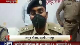 Rampur | Anurag Sharma की हत्या का खुलासा, जिला पंचायत सदस्य पति सहित 4 गिरफ़्तार | JAN TV