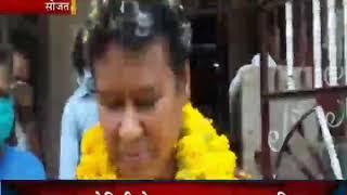 Sojat | Corona से जंग जीतकर लौटे वापस, समाज के लोगो ने किया भव्य स्वागत | JAN TV