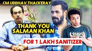 Maharashtra CM Uddhav Thackeray Hails Salman Khan For Donatoing 1 Lakh Sanitizers