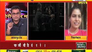 JANTA TV पर निशानेबाज MANU BHAKER EXCLUSIVE