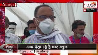 धार जिले के पीथमपुर औघोगिक क्षेत्र में प्रवासी मजदूरों का एक मार्मिक सामने आया देखे धार न्यूज़ पर