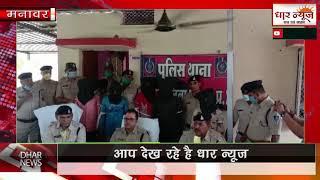 धार जिले के मनावर एवं सिंघाना पुलिस को मिली बड़ी सफलता देखे धार न्यूज़ पर