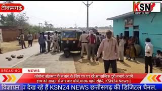 मध्यप्रदेश/टीकमगढ़/बाइक सवार तीन अज्ञात युवकों ने गोली मारकर की महिला की हत्या..