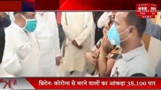 Uttar pardesh news Minister Atul Garg को आखिर आदेश की हंसी उड़ाई चिकित्सा विभाग
