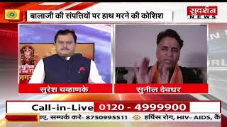 #NayaGajaniJagan . क्या मन्दिरों का धन लूटने वाले गजनवी का वर्तमान रूप बन चुके हैं जगन मोहन रेड्डी ?