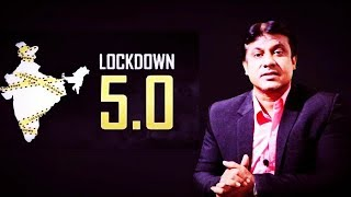 Lockdown 5.O Till June 30 | And Many More Updates | @ SACH NEWS |