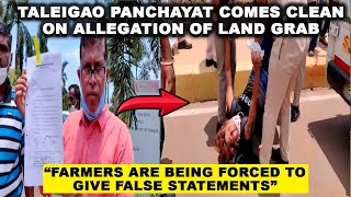 WATCH: Taleigao panchayat comes clean on allegation of land grab