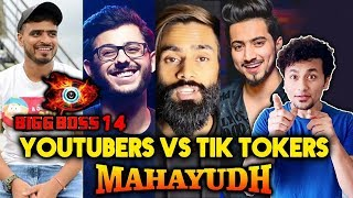 Bigg Boss 14 To Have TOP Youtubers And TOP Tik Tokers | Latest Update