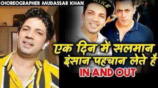 Choreographer Mudassar Khan OPENS On Bond With Salman Khan | Ready | Bodyguard | Dabangg