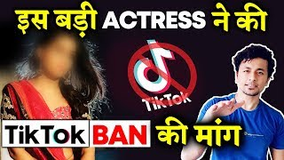 Bhabiji Ghar Par Hain Actress Reaction On Tik Tok; Here's What She Said