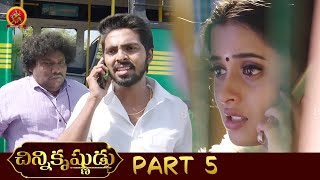 Chinni Krishnudu (Sema) Full Movie Part 5 | Latest Telugu Movies | G.V. Prakash | Arthana Binu