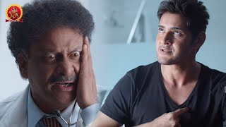 Mahesh Babu Argues With Doctor | Mahesh Babu Latest Movie Scenes