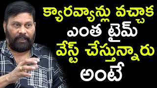 Actors Wasting Time Because Of Caravans | Producer Chanti Addala Latest Interview