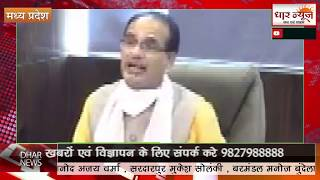 फटा फट खबरे मुख्यमंत्री शिवराज सिंह चौहान ने कहाँ 15 जून तक लॉक डाउन बढ़ाया जायगा