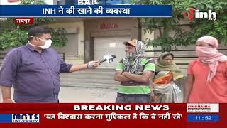 Chhattisgarh News || Corona Virus Lockdown Nagpur से पैदल पहुंचे मजदूर, भाटापारा पहुंचाने लगाई गुहार