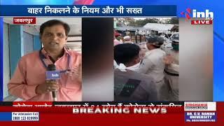 Madhya Pradesh News    Corona Virus Lockdown Jabalpur में पुलिस और लोगों के बीच झड़प