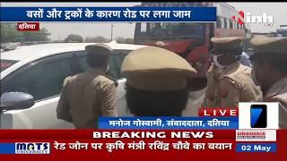 Madhya Pradesh News    Corona Virus Lockdown Datia में मजदूरों का बड़ी बड़ी संख्या में जमावड़ा
