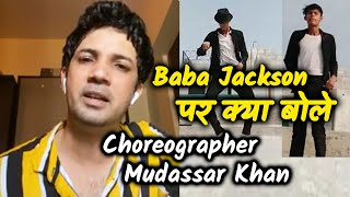 Choreographer Mudassar Khan Reaction On Baba Jackson Dancing Style And Popularity