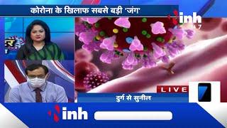 Corona Alert in India|| AIIMS Director Dr. Nitin M. Nagarkar से जाने कोरोना से जुड़े हर सवाल का जवाब