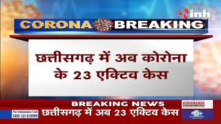 Corona Virus Update News || Corona Virus in CG Bhilai में मिला एक और  Corona Positive मरीज