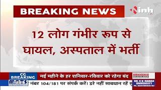 Madhya Pradesh News || Corona Virus Lockdown Jabalpur में दो पक्षों में विवाद 2 की मौत, कई घायल