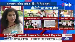 BJP Chhattisgarh Protest    National General Secretary Saroj Pandey ने INH 24x7 से की खास बातचीत