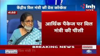 Lockdown 4 - FM Nirmala Sitharaman PC || उद्योगों का विस्तार के लिए दी जाएगी आर्थिक मदद