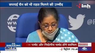 Corona Outbreak || Corona Virus Lockdown Finance Minister Nirmala Sitharaman की Press Conference