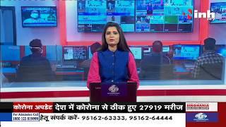 Chhattisgarh News || Corona Virus Lockdown प्रवासी मजदूरों की घर वापसी, Raipur पहुंची Special Train