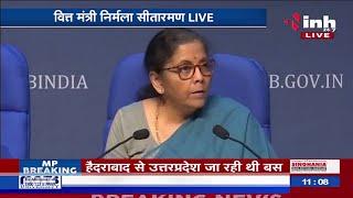 Corona Outbreak India || Corona Virus Lockdown Finance Minister Nirmala Sitharaman Press Conference