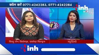 Corona Outbreak || Corona Alert in India Dr. Reeta Mukherjee से जाने कोरोना से जुड़े हर सवाल का जवाब