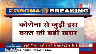 Corona Outbreak India || Corona Virus in India 1,12,359 पहुंची Corona Positive Cases की संख्या