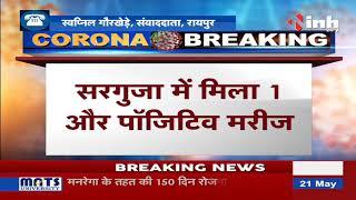 Chhattisgarh News || Corona Virus Outbreak 61 Active Corona Positive Cases